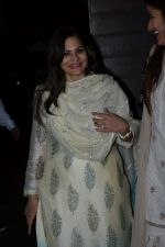 Alvira Khan at Raza Beig_s Eid party at his juhu residence on 7th June 2019 (105)_5d02348e314b1.JPG