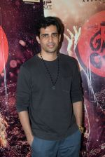 Gulshan Devaiah at the Screening of film Game Over in the View, Andheri on 11th June 2019 (10)_5d024658a7660.JPG