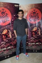 Gulshan Devaiah at the Screening of film Game Over in the View, Andheri on 11th June 2019 (7)_5d02464fb2a17.JPG