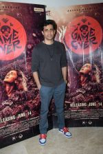 Gulshan Devaiah at the Screening of film Game Over in the View, Andheri on 11th June 2019 (8)_5d024652d6087.JPG