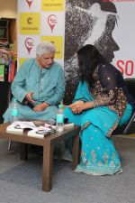 Javed Akhtar At The Launch Of Author Sonal Sonkavde 2nd Book _SO WHAT_ on 10th June 2019 (10)_5d0240466f75d.jpg