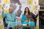 Javed Akhtar At The Launch Of Author Sonal Sonkavde 2nd Book _SO WHAT_ on 10th June 2019 (25)_5d024066ce04e.jpg