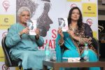 Javed Akhtar At The Launch Of Author Sonal Sonkavde 2nd Book _SO WHAT_ on 10th June 2019 (28)_5d02406bd66bd.jpg