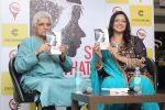 Javed Akhtar At The Launch Of Author Sonal Sonkavde 2nd Book _SO WHAT_ on 10th June 2019 (29)_5d02406d88585.jpg