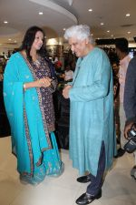 Javed Akhtar At The Launch Of Author Sonal Sonkavde 2nd Book _SO WHAT_ on 10th June 2019 (37)_5d02407ae49b3.jpg
