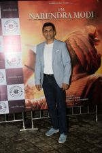 Anand Pandit at the Success party of film PM Narendra Modi in andheri on 13th June 2019 (22)_5d034f59457a1.JPG