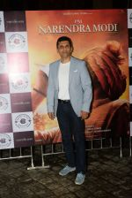 Anand Pandit at the Success party of film PM Narendra Modi in andheri on 13th June 2019 (23)_5d034f5bbabde.JPG