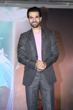 Karan Grover at the launch of TV Series Kahaan Hum Kahaan Tum on 13th June 2019