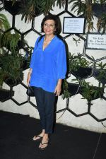 at the Wrapup party of film Yeh Ballet at Arth in khar on 13th June 2019 (2)_5d03578a3a21a.JPG
