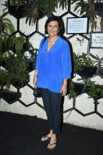 at the Wrapup party of film Yeh Ballet at Arth in khar on 13th June 2019 (4)_5d03579588635.JPG