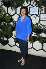 at the Wrapup party of film Yeh Ballet at Arth in khar on 13th June 2019 (5)_5d03579804c36.JPG
