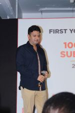 Bhushan Kumar has been felicitated with an official certificate from Guinness World Records as T-Series became the first YouTube channel to reach 100 million subscribers on 17th June 2019 (36)_5d07357be4a8d.JPG