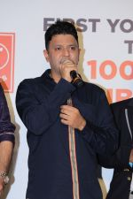 Bhushan Kumar has been felicitated with an official certificate from Guinness World Records as T-Series became the first YouTube channel to reach 100 million subscribers on 17th June 2019 (48)_5d07358301abc.JPG