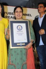 Bhushan Kumar has been felicitated with an official certificate from Guinness World Records as T-Series became the first YouTube channel to reach 100 million subscribers on 17th June 2019 (63)_5d073584e51f7.JPG