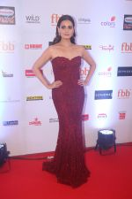 Dia Mirza at the Grand Finale of Femina Miss India in NSCI worli on 15th June 2019