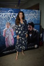 Dia Mirza at the Screening of Zee5_s original Kaafir in sunny sound juhu on 15th June 2019 (19)_5d07481a42d02.JPG