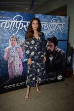 Dia Mirza at the Screening of Zee5_s original Kaafir in sunny sound juhu on 15th June 2019 (20)_5d07481ce46d9.JPG