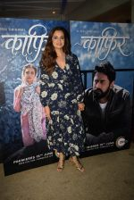 Dia Mirza at the Screening of Zee5_s original Kaafir in sunny sound juhu on 15th June 2019 (21)_5d07481f6d731.JPG