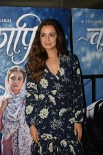 Dia Mirza at the Screening of Zee5_s original Kaafir in sunny sound juhu on 15th June 2019 (22)_5d074821dea33.JPG