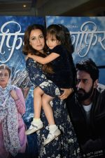 Dia Mirza at the Screening of Zee5_s original Kaafir in sunny sound juhu on 15th June 2019 (25)_5d0748293cd22.JPG