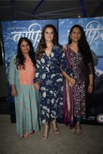 Dia Mirza at the Screening of Zee5_s original Kaafir in sunny sound juhu on 15th June 2019 (35)_5d07482e2be24.JPG