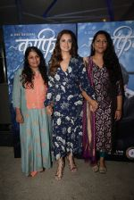 Dia Mirza at the Screening of Zee5_s original Kaafir in sunny sound juhu on 15th June 2019 (36)_5d074830ba370.JPG