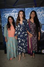Dia Mirza at the Screening of Zee5_s original Kaafir in sunny sound juhu on 15th June 2019 (38)_5d0748368ec60.JPG