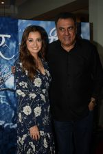 Dia Mirza, Boman Irani at the Screening of Zee5_s original Kaafir in sunny sound juhu on 15th June 2019 (80)_5d0746e98b827.JPG