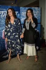 Dia Mirza, Sophie Choudry at the Screening of Zee5_s original Kaafir in sunny sound juhu on 15th June 2019 (65)_5d07484ae7663.JPG