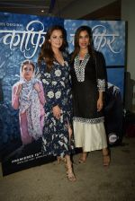 Dia Mirza, Sophie Choudry at the Screening of Zee5_s original Kaafir in sunny sound juhu on 15th June 2019 (66)_5d07484d65c34.JPG