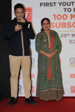 Divya Kumar , Bhushan Kumar has been felicitated with an official certificate from Guinness World Records as T-Series became the first YouTube channel to reach 100 million subscribers on 17th June 2019 (11)_5d073598278ed.JPG