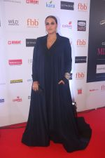 Neha Dhupia at the Grand Finale of Femina Miss India in NSCI worli on 15th June 2019 (57)_5d074968c7774.JPG