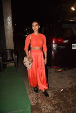 Patralekha at Rohini Iyyer's party on 16th June 2019