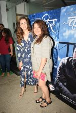 Shikha Talsania, Dia Mirza at the Screening of Zee5's original Kaafir in sunny sound juhu on 15th June 2019