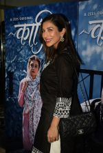 Sophie Choudry at the Screening of Zee5's original Kaafir in sunny sound juhu on 15th June 2019