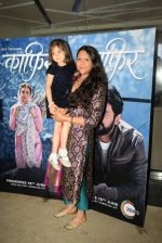at the Screening of Zee5's original Kaafir in sunny sound juhu on 15th June 2019