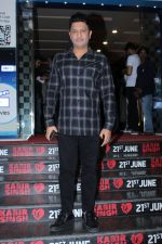 Bhushan Kumar at Kabir Singh screening in pvr icon, andheri on 20th June 2019 (65)_5d0c905808ddb.jpg