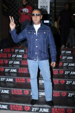 Gulshan Grover at Kabir Singh screening in pvr icon, andheri on 20th June 2019 (27)_5d0c9065cb7a4.jpg
