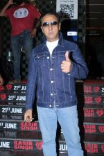 Gulshan Grover at Kabir Singh screening in pvr icon, andheri on 20th June 2019 (28)_5d0c9067a5ea2.jpg