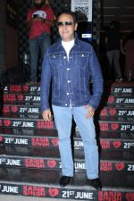 Gulshan Grover at Kabir Singh screening in pvr icon, andheri on 20th June 2019 (29)_5d0c90695cc57.jpg