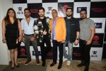Neil Nitin Mukesh, Naman Nitin Mukesh at the Wrapup party of film Bypass Road in andheri on 20th June 2019