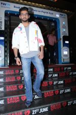 Zaheer Iqbal at Kabir Singh screening in pvr icon, andheri on 20th June 2019 (62)_5d0c91e11e455.jpg