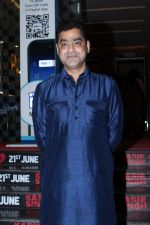 at Kabir Singh screening in pvr icon, andheri on 20th June 2019 (2)_5d0c904809b02.jpg