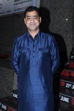 at Kabir Singh screening in pvr icon, andheri on 20th June 2019 (3)_5d0c9049debf7.jpg