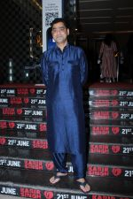 at Kabir Singh screening in pvr icon, andheri on 20th June 2019 (4)_5d0c904b9b4c3.jpg