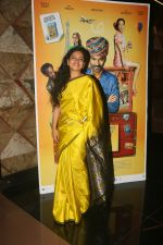 Amruta Sant at the  Screening of the film The Extraordinary Journey of the fakir on 21st June 2019 (20)_5d0de7235be40.JPG