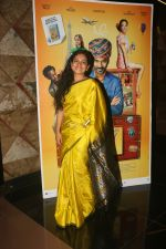Amruta Sant at the  Screening of the film The Extraordinary Journey of the fakir on 21st June 2019 (22)_5d0de729cbc62.JPG