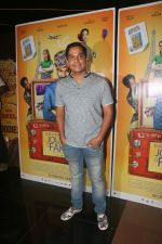 Gaurav Gera at the  Screening of the film The Extraordinary Journey of the fakir on 21st June 2019