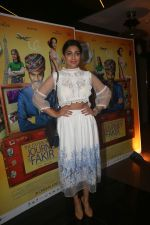 at the  Screening of the film The Extraordinary Journey of the fakir on 21st June 2019 (14)_5d0de76b83815.JPG