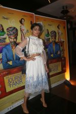 at the  Screening of the film The Extraordinary Journey of the fakir on 21st June 2019 (5)_5d0de74b8f068.JPG